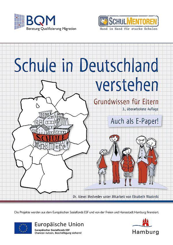 """75780de6fef24b """"Schule in Deutschland verstehen"""